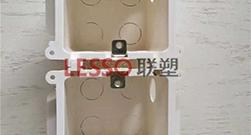 联塑管材管件装修常识