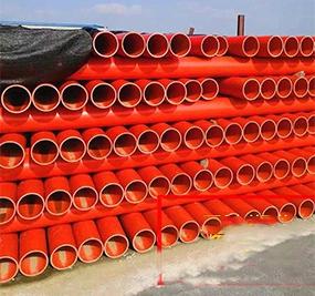 联塑PVC电力护套管
