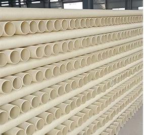 联塑PVC-U双壁波纹管