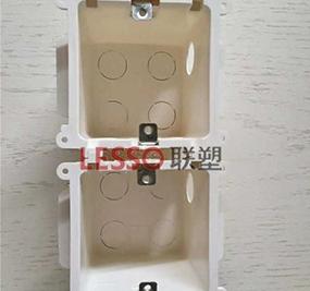 联塑PVC线盒